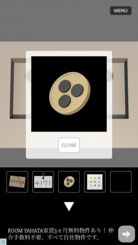 3 coins Escape 066
