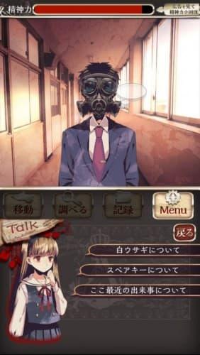 アリスの精神裁判 5 018