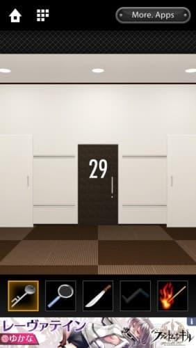 脱出ゲーム DOOORS 141