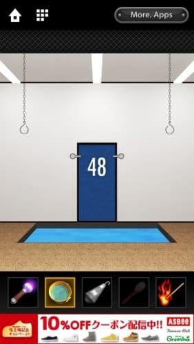脱出ゲーム DOOORS 033