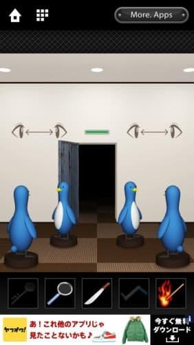 脱出ゲーム DOOORS 145