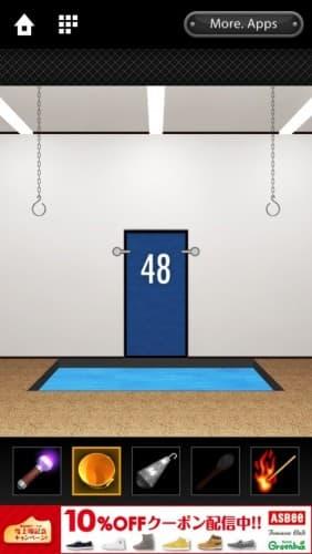 脱出ゲーム DOOORS 032