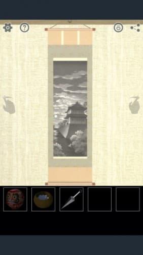 脱出ゲーム SamuraiRoom 123