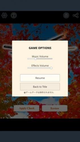脱出ゲーム SamuraiRoom 082