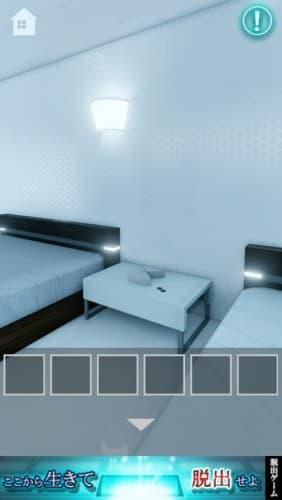 脱出ゲーム Guest Room 008