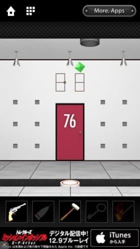 脱出ゲーム DOOORS 105