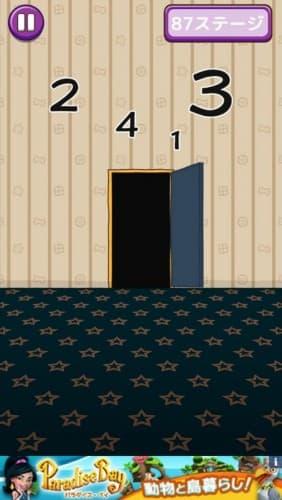 スヌーピー 脱出ゲーム 112