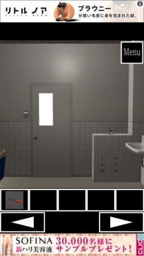 脱出ゲーム 女子トイレからの脱出 019