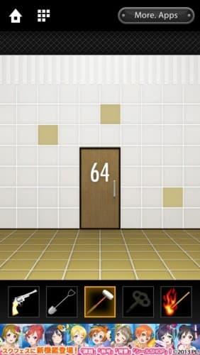 脱出ゲーム DOOORS 024