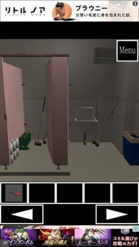 脱出ゲーム 女子トイレからの脱出 024