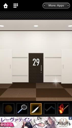 脱出ゲーム DOOORS 139