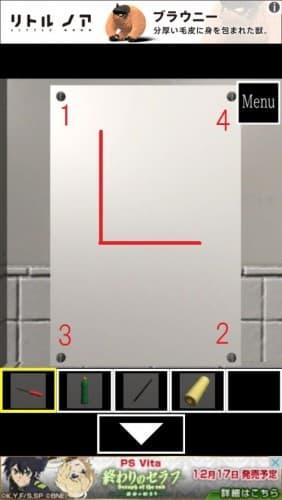 脱出ゲーム 女子トイレからの脱出 037 - コピー