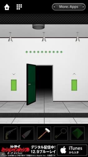 脱出ゲーム DOOORS 122