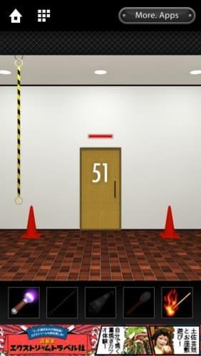 脱出ゲーム DOOORS 050
