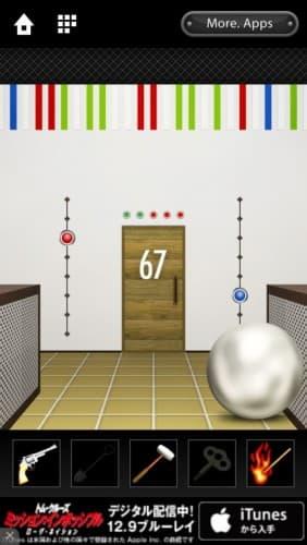 脱出ゲーム DOOORS 040