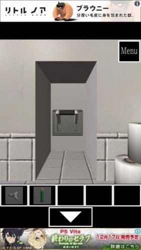 脱出ゲーム 女子トイレからの脱出 058