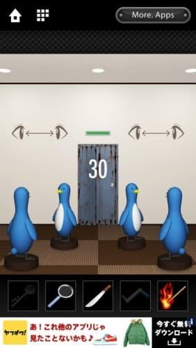 脱出ゲーム DOOORS 144