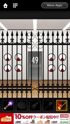 脱出ゲーム DOOORS 037
