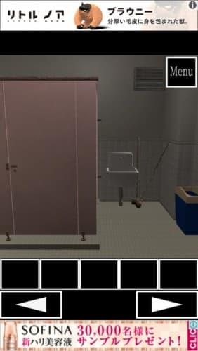 脱出ゲーム 女子トイレからの脱出 006