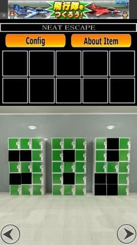 脱出ゲーム コインロッカー 003 - コピー