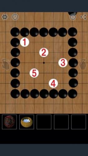 脱出ゲーム SamuraiRoom 099 - コピー