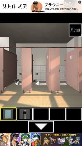 脱出ゲーム 女子トイレからの脱出 119