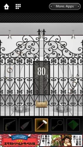 脱出ゲーム DOORS 80 001