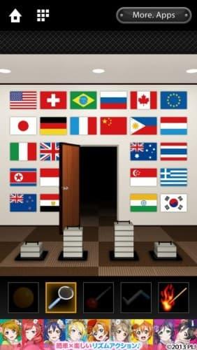 脱出ゲーム DOOORS 119