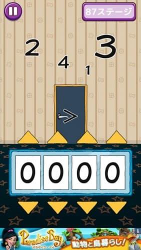 スヌーピー 脱出ゲーム 110