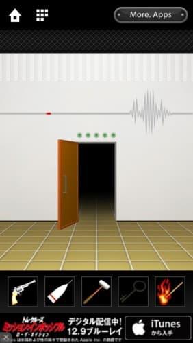 脱出ゲーム DOOORS 060