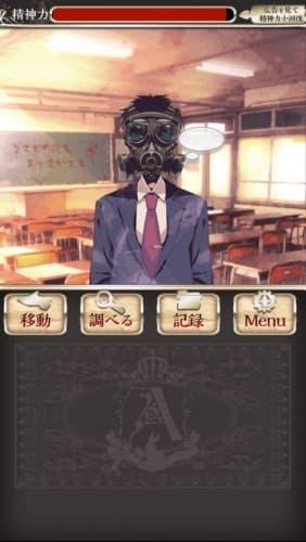 アリスの精神裁判 3 006