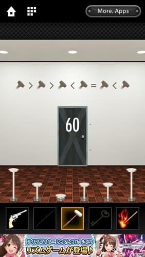 脱出ゲーム DOOORS 128