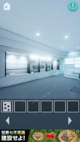 脱出ゲーム Guest Room 041