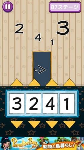 スヌーピー 脱出ゲーム 111