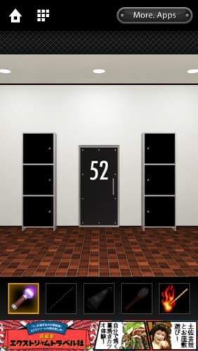 脱出ゲーム DOOORS 054