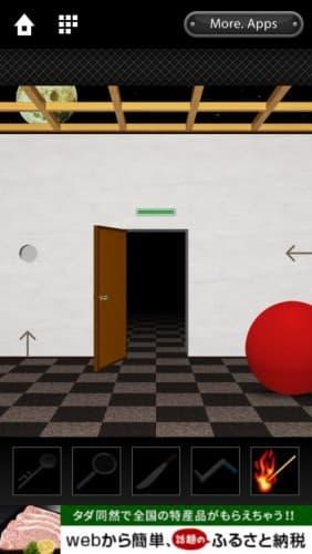 脱出ゲーム DOOORS 169