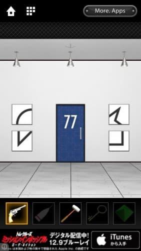 脱出ゲーム DOOORS 110