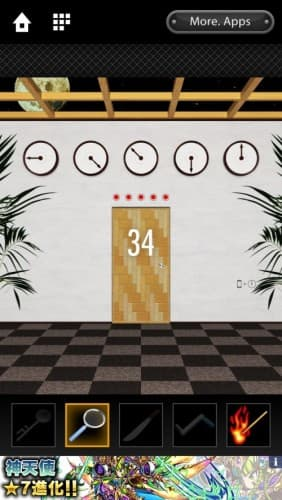 脱出ゲーム DOOORS 157
