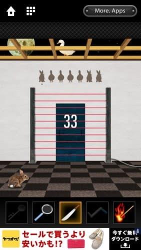 脱出ゲーム DOOORS 153