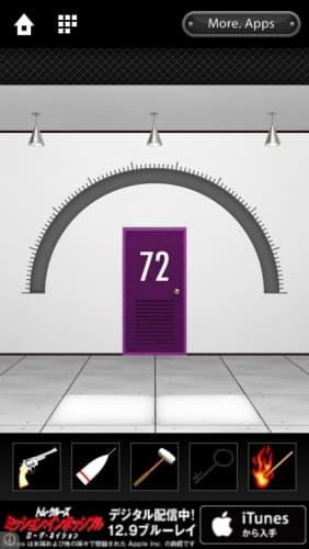 脱出ゲーム DOOORS 077