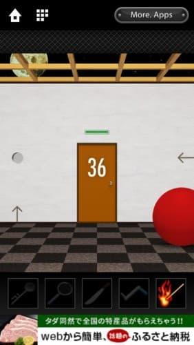 脱出ゲーム DOOORS 168