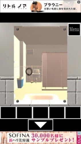 脱出ゲーム 女子トイレからの脱出 005