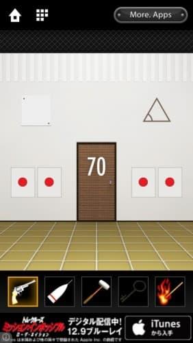 脱出ゲーム DOOORS 061