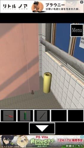 脱出ゲーム 女子トイレからの脱出 031