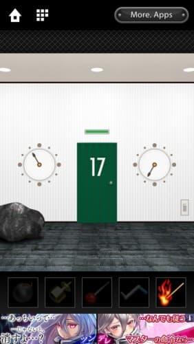 脱出ゲーム DOOORS 066