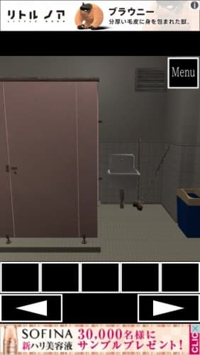 脱出ゲーム 女子トイレからの脱出 008