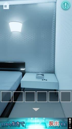 脱出ゲーム Guest Room 010