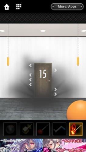 脱出ゲーム DOOORS 059