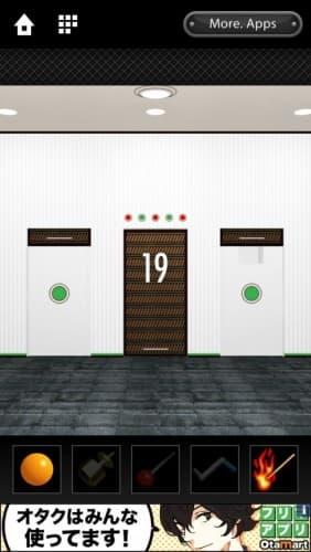 脱出ゲーム DOOORS 081