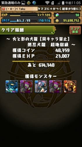 Screenshot_2015-11-10-11-05-48